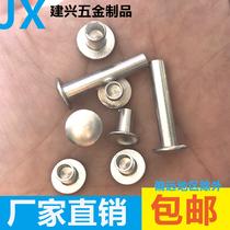 Large flat head semi-hollow rivet aluminum GB873 semicircle head rivet riveting nail M2M2.5M3M4M5M6 aluminum rivet