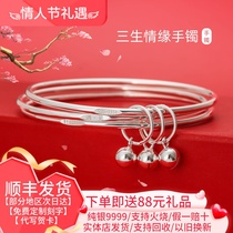Lao Feng Xiangyun met the three-life three-third silver bracelet female 9999 foot silver solid bracelet girlfriend Valentines Day gift