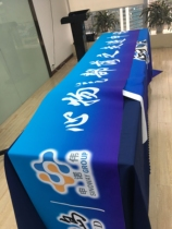 Shanghai high-end color photo cloth banner vertical banner custom-made rain and sun protection hand-pulled custom.