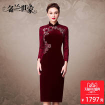 Amelioration of mothers wedding mothers dress in autumn and winter