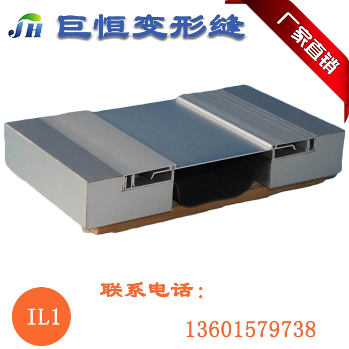 Deformation Joint Factory Direct Sale Aluminum Alloy Wall Surface with Internal Wall Locking Cover Plate Deformation Joint Expansion Settlement Joint