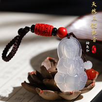 Chalcedony agate Guanyin Maitreya men and women personality simple high-grade open car keychain gift bag chain ornaments pendant