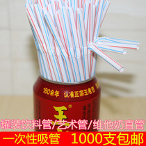 Disposable straw drink straw color art tube soy milk cola curved color plastic vitamin milk straight tube