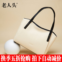 Old fashion in Europe and-meter white ladies tote bag