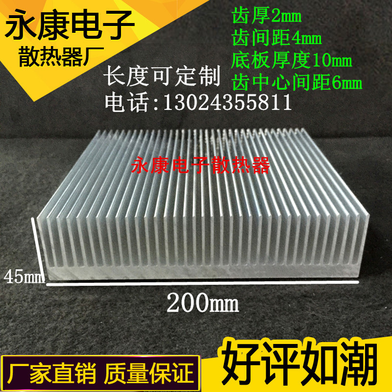 Electronic Heatsink High Power Tooth Aluminum Heat Sink Wide 200mm High 45mm Long Optional