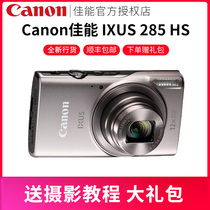 Canon IXUS 285 HS HD Home travel tele Card selfie camera digital camera
