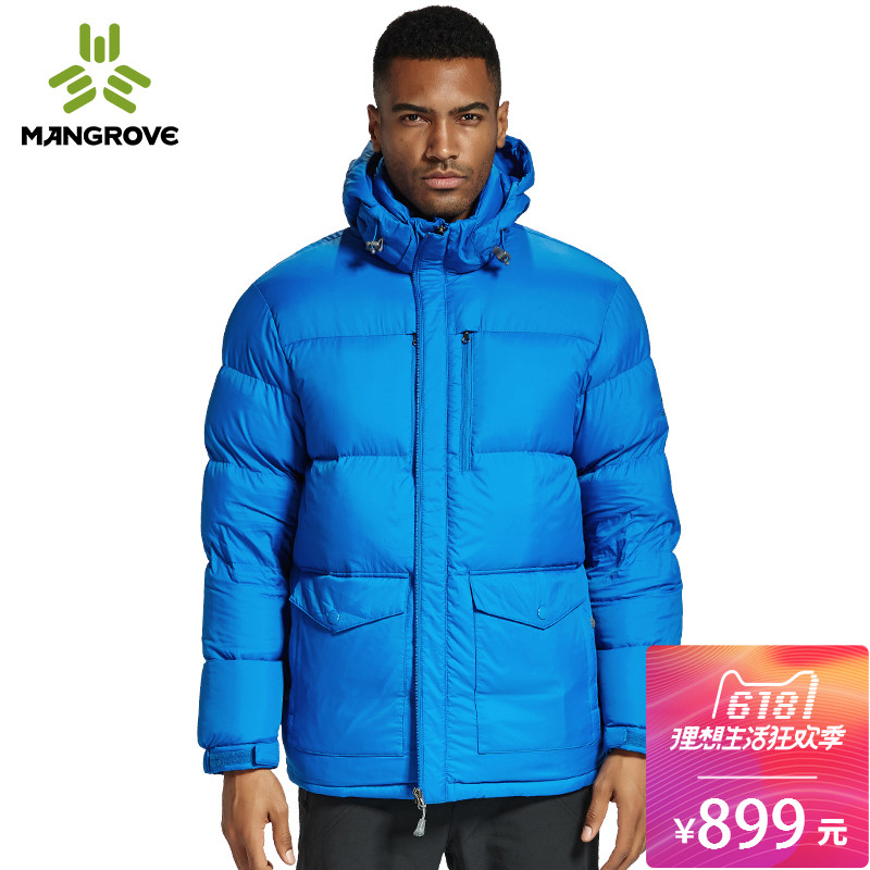 Mangoff Outdoor Down Garment Men's White Down Thickened Windbreak Waterproof Down Garment Men's Cap
