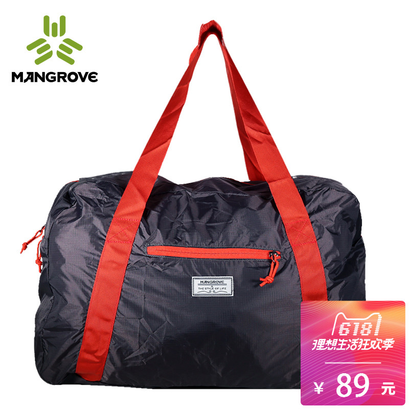 MANGROVE/ Mangof Outdoor Travel Bag 46L Foldable Duffle Bag Ultra Light Skin Handbag