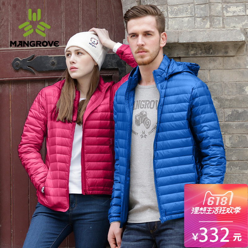 [The goods stop production and no stock]Mangoff light down jacket for men and women outdoor wind-proof, warm-keeping, self-cultivation, hat, ultra-light down jacket, white duck down