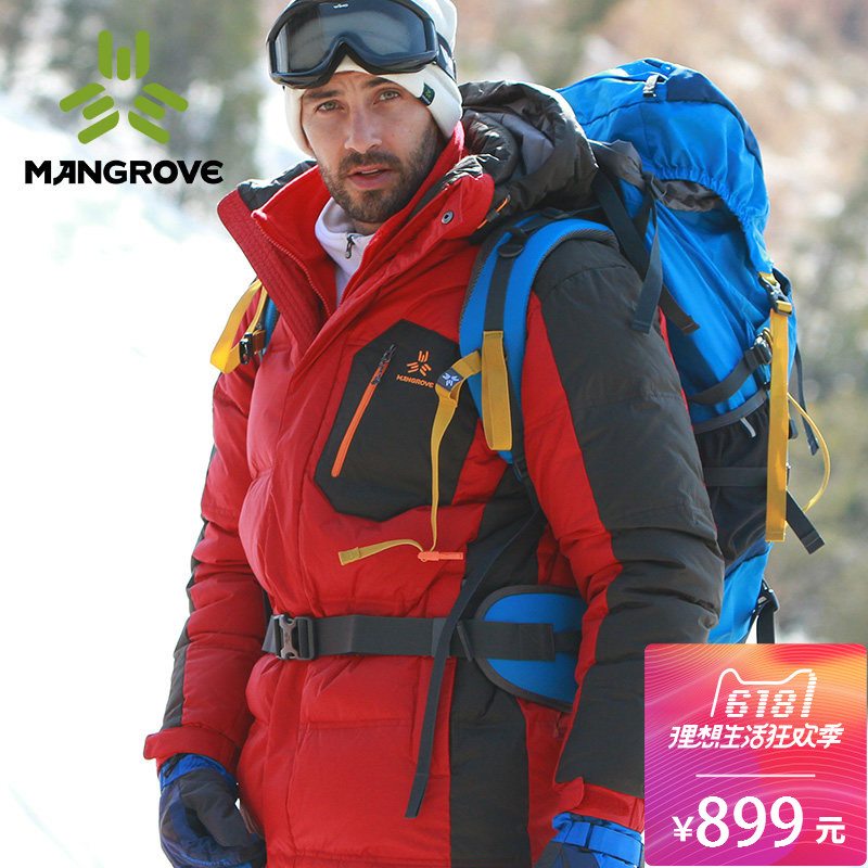 Mangov outdoor men's down jacket, goose feather thickening, windproof and waterproof climbing down garment 1092