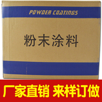 Powder coating high sub-light-free electrostature household inside and outside epoxy polyester thermo-solid sand wrinkled orange skin spray plastic powder