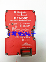 Supply US import AB electromagnetic door safety switch TLS2-GD2 TLS1-GD2