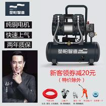 Shengpa air compressor silent oil-free 220V air compressor Industrial grade woodworking high pressure air pump small and portable