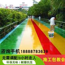 Tasteless and environmentally friendly floor paint epoxy resin ground paint waterborne indoor outdoor wear-resistant household cement floor paint