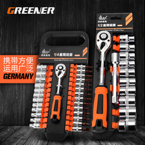 Ratchet Sleeve Wrench SET Universal German multi-function 8-32mm Extended steam repair small fast automatic adjustable