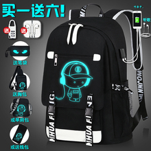 Backpack Men's Fashion Korean Edition Junior Middle School Students'Bookbags Male High School Students' Campus Individual Shoulder Bags with Large Capacity