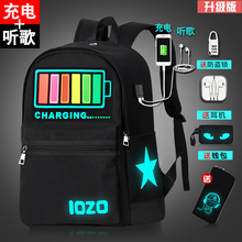 Fashion Trend for Boys and Pupils in Bookbags Senior High School Students Youth Backpacks Junior Middle School Students Korean version of Men's Shoulder Bags