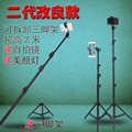 Universal mobile phone photo shoot video stand self-timer mobile phone fixed tripod mobile phone stand self-timer
