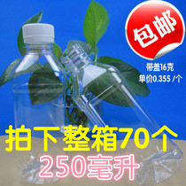 250ml plastic bottle food grade plastic bottle pet transparent Bottle oil sample bottle square bottle
