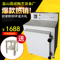 Electric kiln high temperature electric kiln ceramic equipment Pottery machine pottery bar equipment automatic temperature control high-temperatures electric kiln