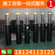 Automatic hydraulic lifting column Electric remote control All-in-one anti-collision road pile traffic block Barricade column anti-collision column
