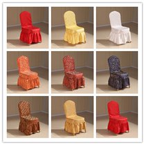 Hotel banquet chair Event celebration chair Conference training chair VIP general chair Aluminum alloy hotel table and chair cover