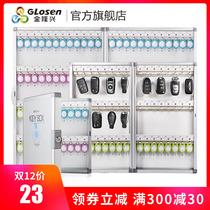 Jinlong xing Aluminum alloy Key Management box 48-bit Car key Cabinet key box wall-mounted key plate storage box