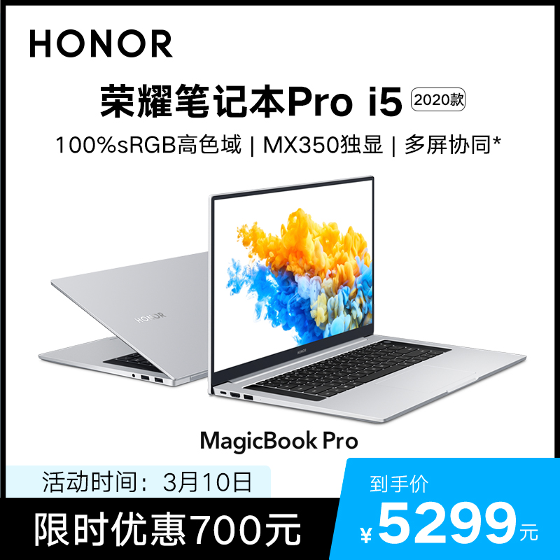 Glorious Notebook Pro 2020 16.1-inch Core i5 MX350 Exclusive Laptop Thin portable Business Student MagicBook Pro