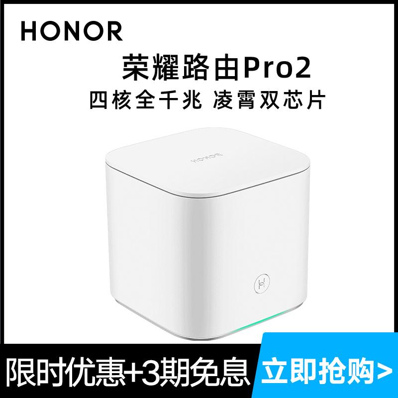 Glory Router Pro2 Full Gigabit 5G Dual-Band Home Wifi Smart Internet Signal Dual Gigabit Port Through the Wall King IPV6