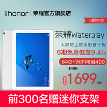 (to high discount 400) Glory water play waterproof wifi4g slim Tablet PC Android