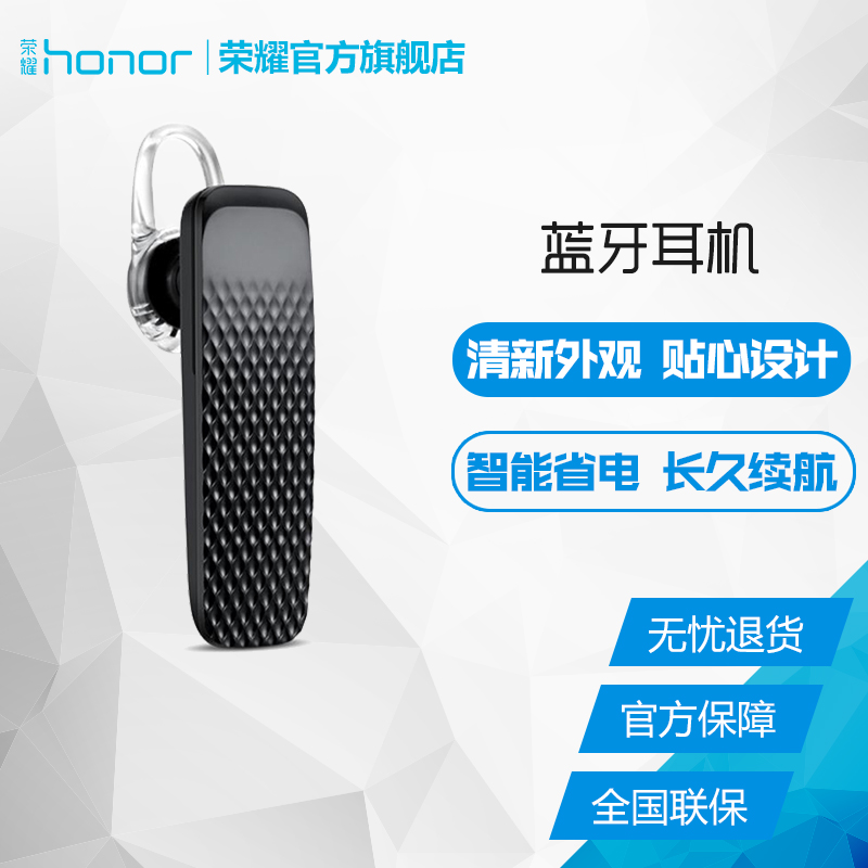 [The goods stop production and no stock]Huawei Tide HONOR/Glory AM04S Bluetooth Headset Multicolored Mini-Hanging Wireless Headset Portability