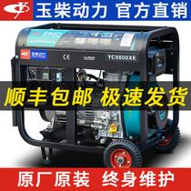 Дизельный генератор Yuchai мощностью 3 кВт 5 6 8 10 кВт однофазный 220 В трехфазный 380 В бесшумный бытовой
