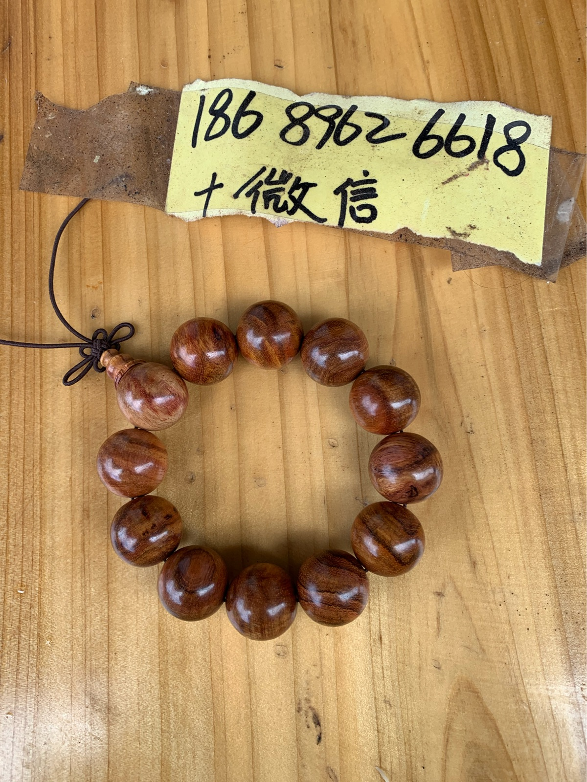 (Fidelity) Hainan Huanghua pear to the eye x pattern male woman 2.0 hand string Buddha beads special benefits only this one