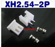 Electrical connector XH2.54-2P plug-in Pitch 2.54MM plug-socket-reed 0.1 set