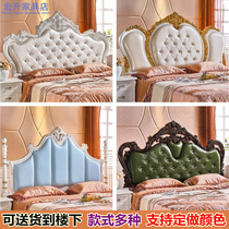 European headboard backrest soft bag fabric economical paint 1.8 m bed childrens double bed Bedside backrest Board