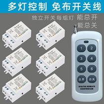 Remote control switch wireless remote control 220V home multi-way power controller smart luminaire remote control