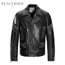 The bird of peace spring and autumn mens casual fashion Korean version of the leather leather