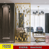 Stainless steel screen partition titanium alloy living room modern minimalist into the house Xuanguan light luxury new Chinese hotel flower grid