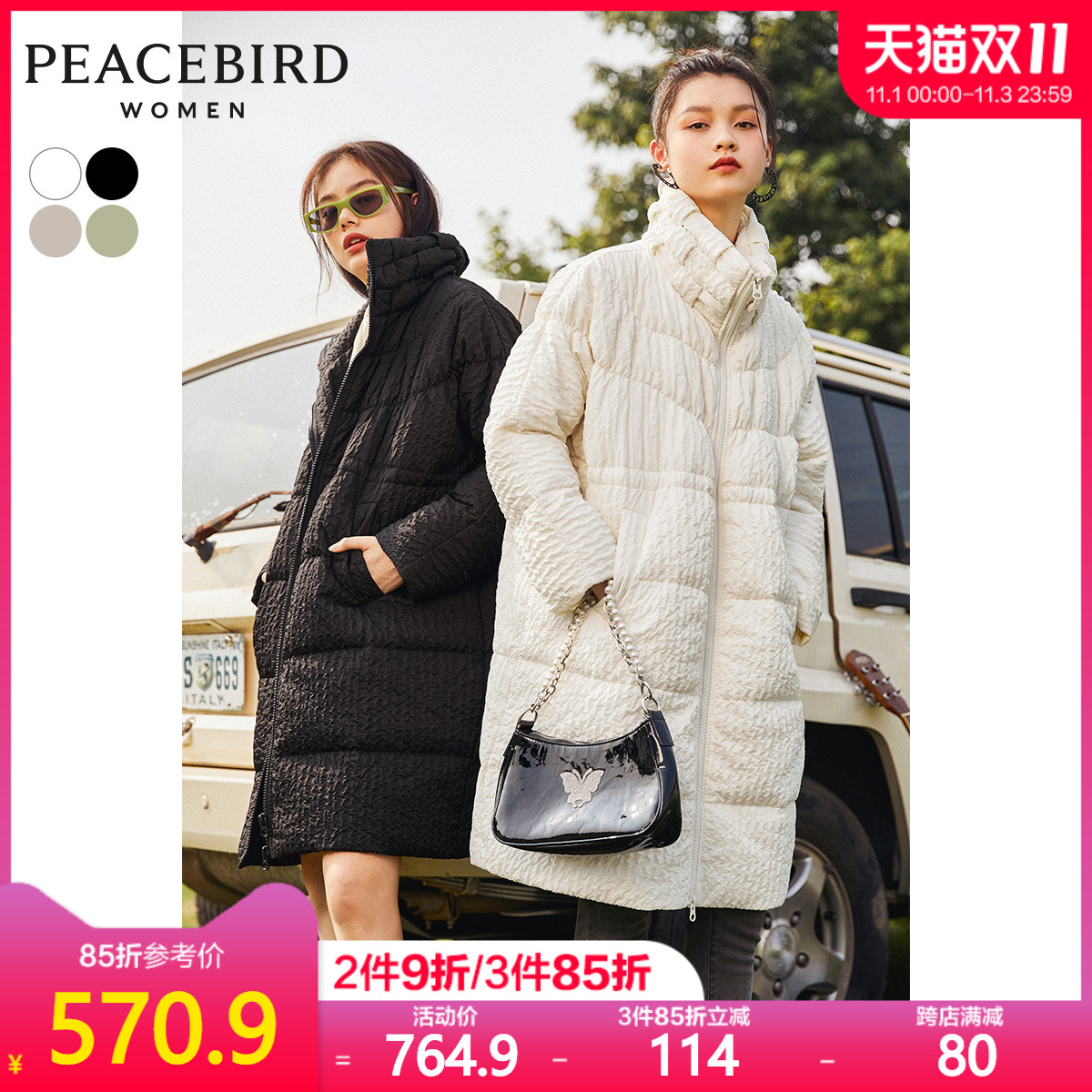 Taiping Bird 2020 winter clothing new medium-length version of the Korean version of the collared white duck down down jacket womens small fashion jacket