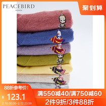 Peacebird outside cardigan female thin section shawl jacket 2019 new summer autumn air conditioning sweater sweater female short section