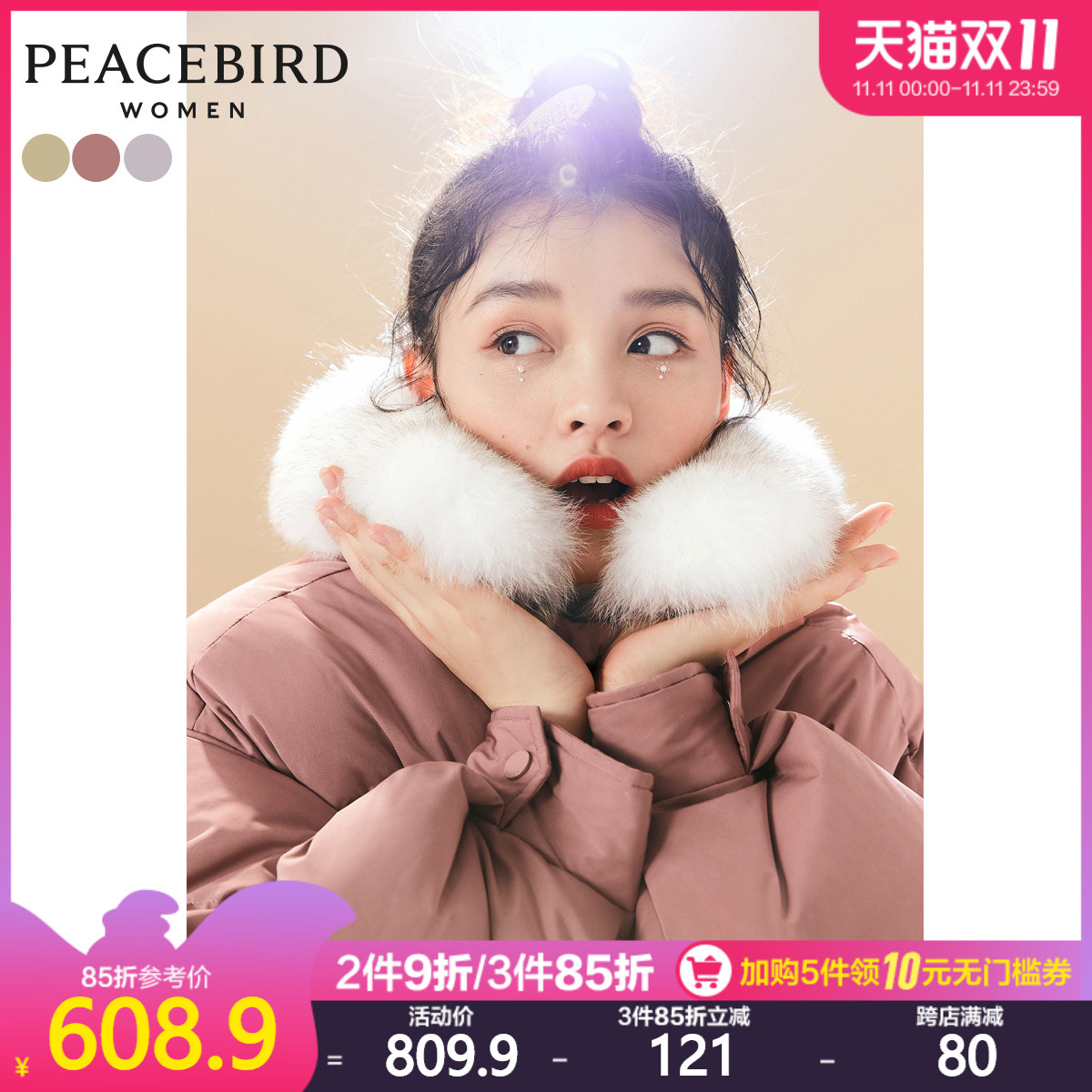 1 Taiping bird big real fur collar short version down jacket 2020 winter new white duck down bread suit trendy thick coat