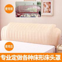 Personnalisé en cuir lit lit couverture sac tissu arc 1-8 m lit couverture simple moderne doux sac housse de protection contre la poussière