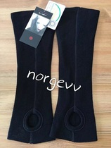 Norwegian buy Merino wool wristband with long gloves to keep warm from the cold