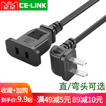Ce-link two plug power cord extension line elbow two-core TV power extension plug 10A two-hole male-to-female