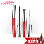 Unbelievable Flamingo Mascara Waterproof fiber Alice not dizzydo densely grafted natural long lasting