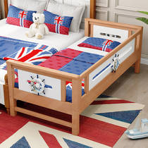 Beech childrens bed Boy single with guardrail large bed side widening baby crib seamless stitching artifact