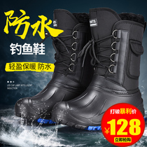 2018 New Fishing Warm shoes men outdoor waterproof anti-skid bottom nail snow boots fishing shoes Snow boots