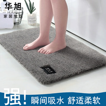 Ванная комната водопоглощающий коврик Коврик для ванной комнаты противоскользящий коврик для туалета коврик для двери вход в спальню домашний маленький