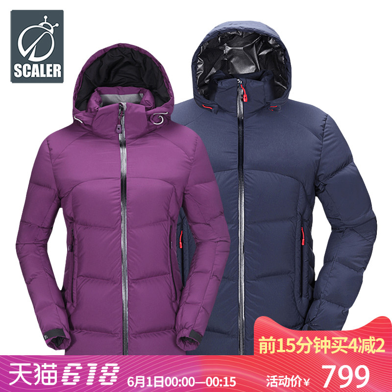 Goose Down Skiller Outdoor Autumn and Winter Genuine Men's and Women's Short Down Garments, Wind-proof, Warm and Thickened Goose Down Garments