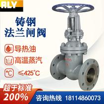 Cast steel flang valve high temperature steam thermal oil boiler carbon steel valve steel dn25 40 50 80 100